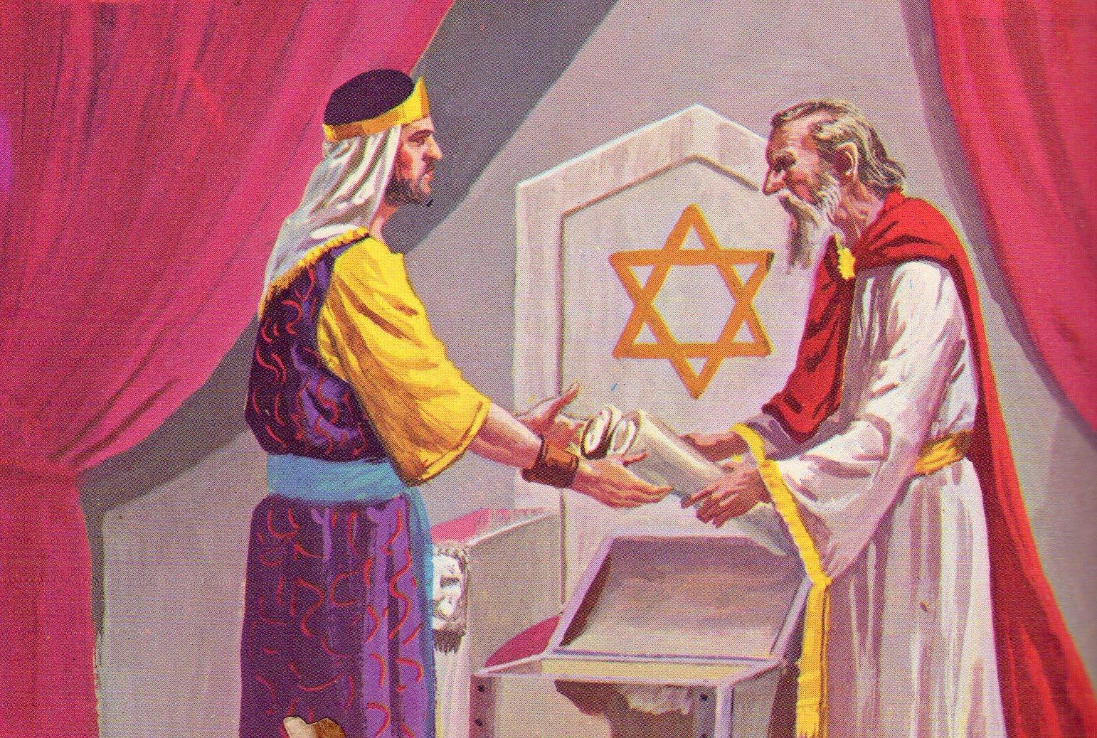 Davi e Salomao Estrela de Davi