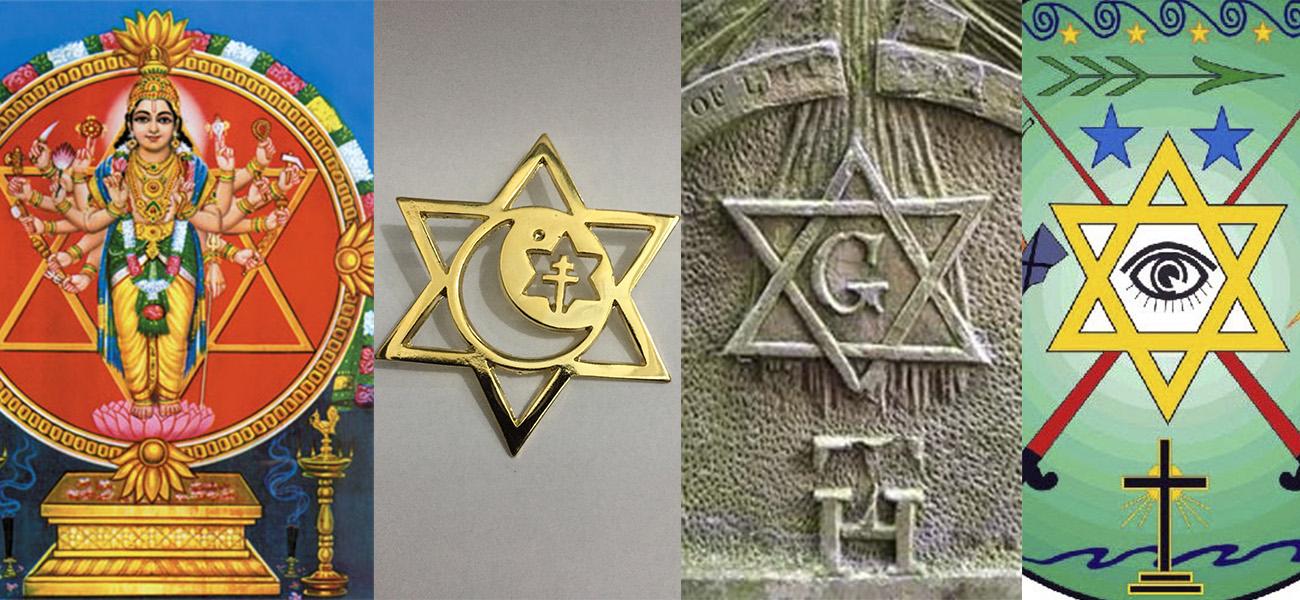 Hexagrama através das religiões