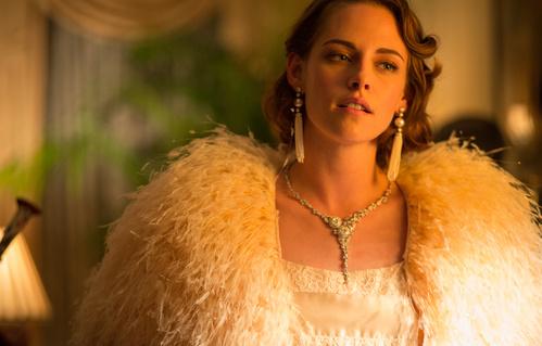 joias mais lindas da Chanel